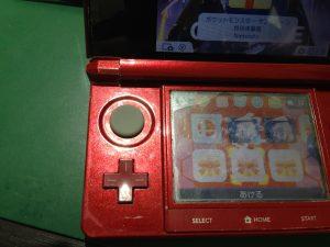 3DS「スライドパッド交換修理」