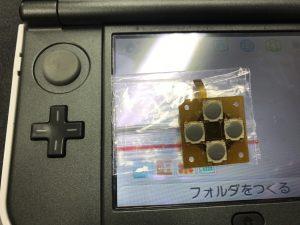 new3DSLL十字基板交換で!