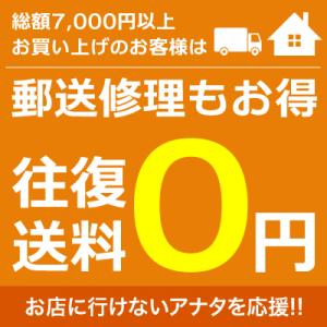 任天堂3DSLL 充電部分の修理!!