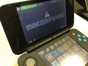 new2DSLLの画面交換修理承れます!