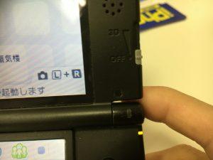 3DSLLのRボタンケーブルの交換修理も修理時間たったの30分!