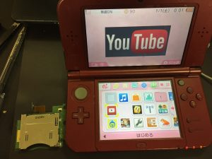 New3DSLLのソフトトレー交換!