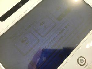 WiiUのゲームパッドの液晶破損