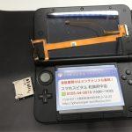 3DS LL 電源落ちとソフト認識不良修理