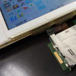 New 3DS LL カードトレイ修理