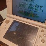 210905 3DS液晶破損