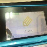 3DS上画面修理前