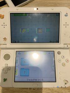 81245B71-3D3D-497E-A7C0-B38F94B8CFB4