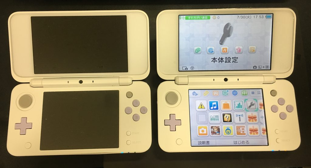 New 2DS LL 画面 つかない