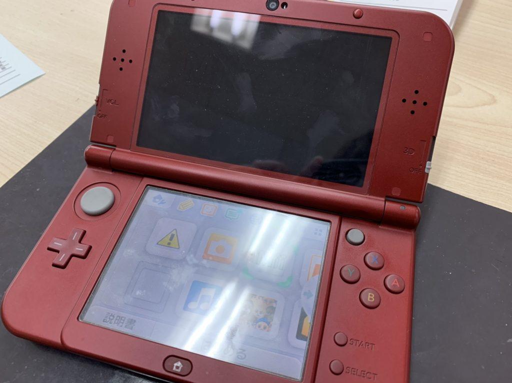 3DS 修理 即日