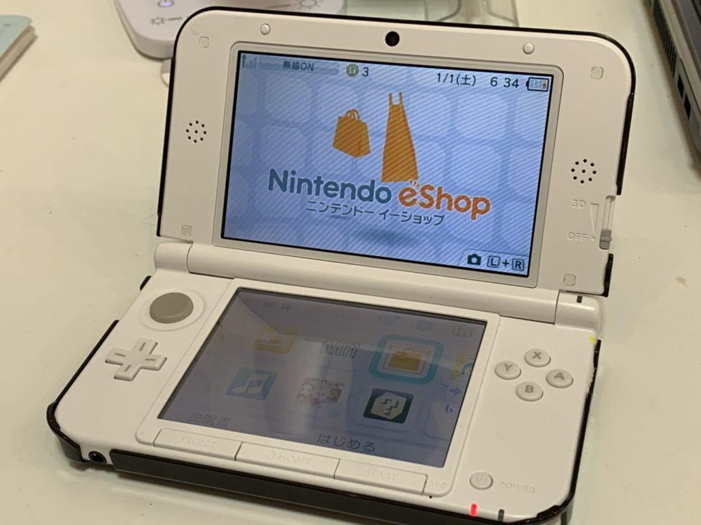 3DS LL 修理 兵庫
