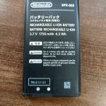 3DS バッテリー 交換