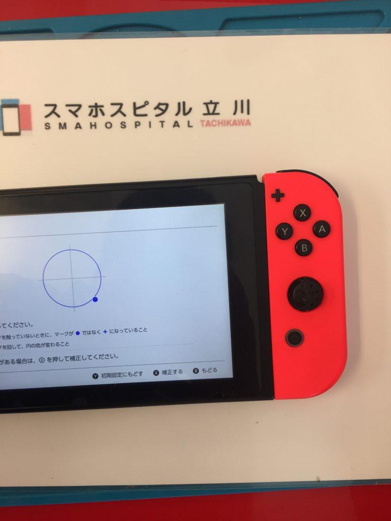 任天堂Switch ジョイコン 勝手に動く