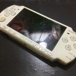 PSP修理