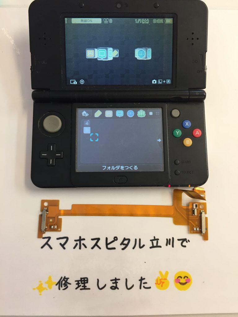 New3DS フレックスケーブル交換