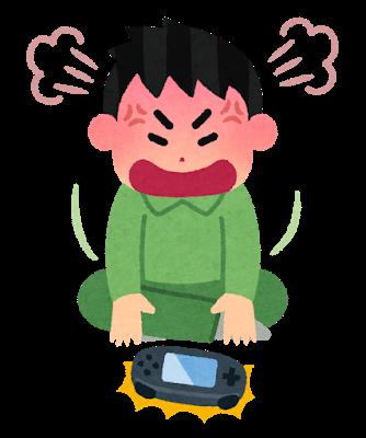 switch 修理