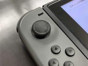 Switch ジョイコン アナログスティック交換