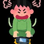 switch 故障