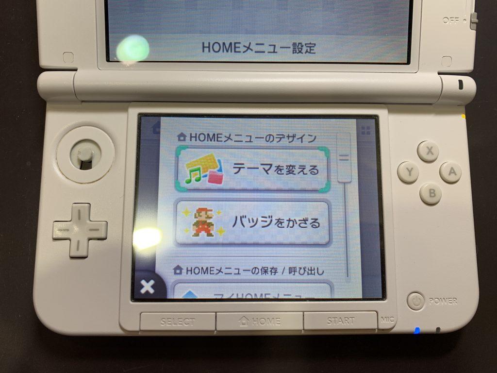 3DSLL 下液晶画面交換 (2)