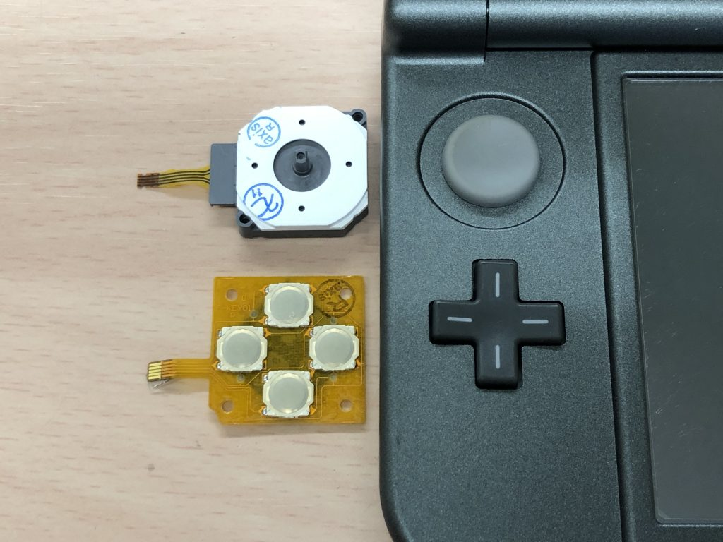 IMG_5668-1024x1024 スマホスピタルはニンテンドー3DS(LL)の修理も行っています。