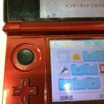 スマホスピタル鹿児島店 3DS スライドパッド交換 before