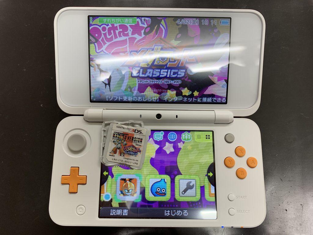 3DS ソフト 溶けた 変形