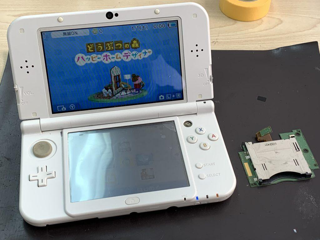ディーエス 3DS 当日お返し GAME リペア 明石 大久保 兵庫 スマホスピタル ゲームホスピタル