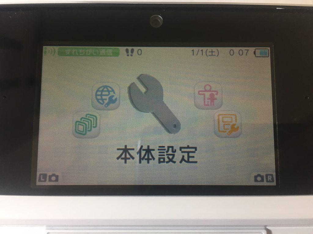 3DS 上液晶 液漏れ 故障 交換 破損 修理 高槻 ゲーム 大阪