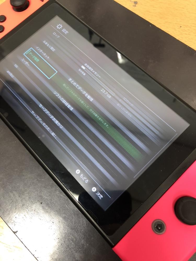 任天堂 switch 液晶 5.18