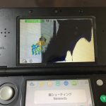 3DS 液晶 破損 画面 故障 壊した ジャンク 修理 game 高槻