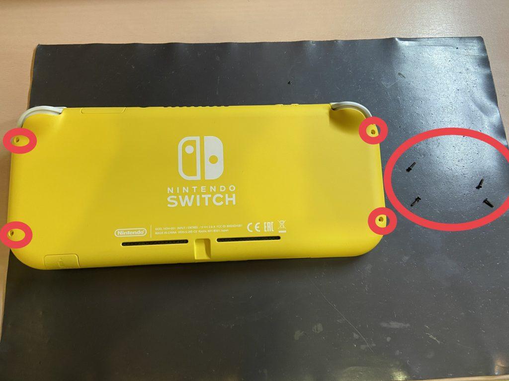SwitchLiteスティック交換