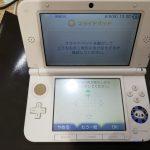 南青山3DSLL修理2