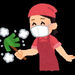 掃除 ホコリ