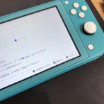 switch Liteアナログスティック修理IMG_9263