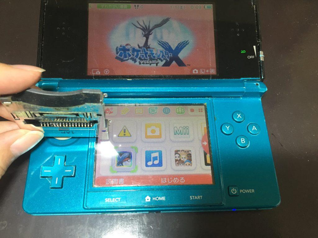 3DS ソフトトレー カセット 交換修理