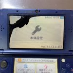 New3DS LL Screen Replacement (1)