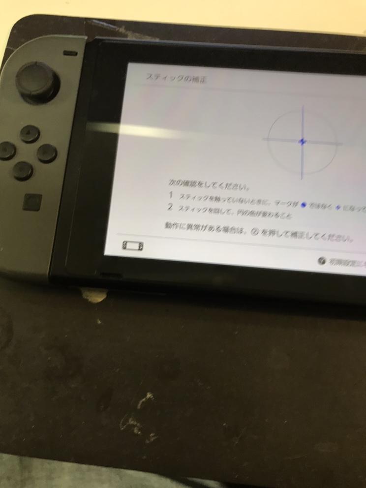 Switch修理IMG_0467