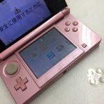 3DS ボタンシール 交換