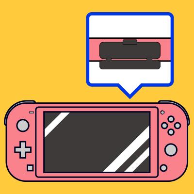 Switch Lite ゲームカードスロット修理