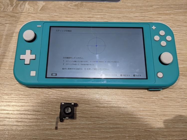 Switch Liteアナログスティック修理PXL_20210119_025055074