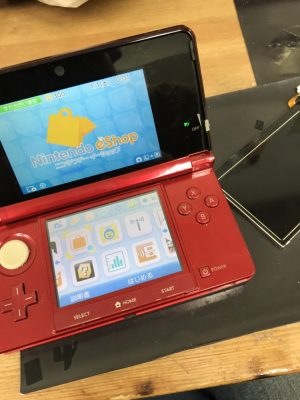 3DS修理IMG_2584