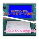 ファイル_000 - 2021-02-25T143808.742