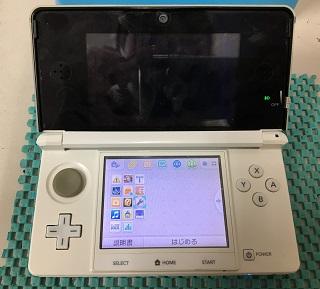 スマホスピタル博多駅前 Nintendo 3DS 上画面交換