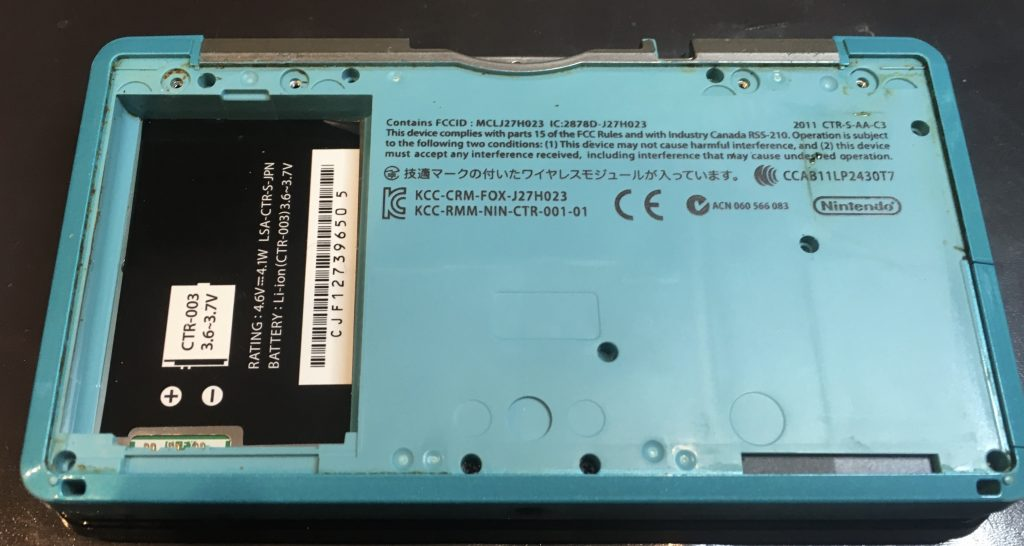 3BCA4AC0-BFDE-4A19-B904-FA4FCEE6D976