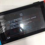 スマホスピタル熊本下通店NintendoSwitchソフトトレー故障