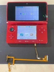 3DS起動しない202103294