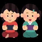 game_friends_keitai_girl