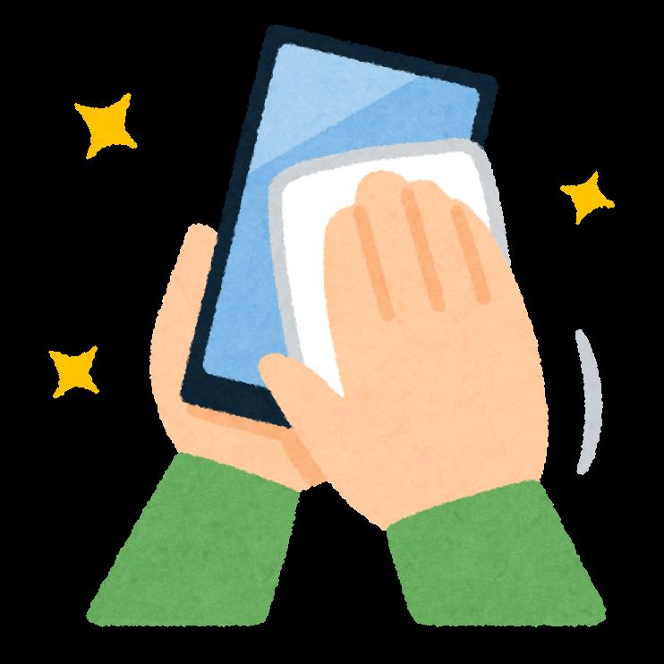 smartphone_fuku