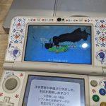 3DS修理横浜2