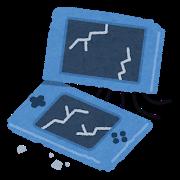 3DSbroken